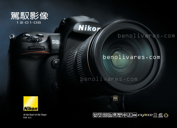 Nikon D3x Wallpaper Nikon D3x ad – Looks Fake