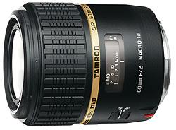 new-tamron-lens