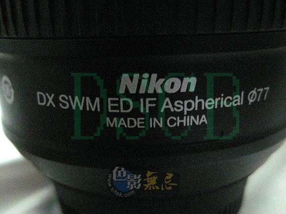 nikon-af-s-nikkor-10-24mm-135-45g-ed-dx