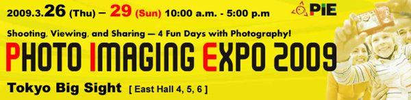 photoimagingexpo