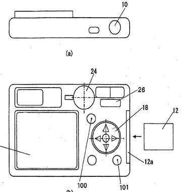 Nikon TV patent camera