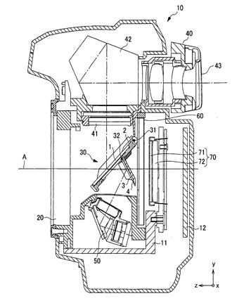 nikon-mirror-patent
