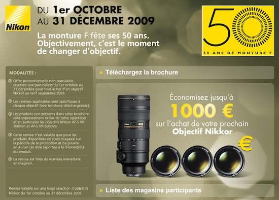 nikon-rebates-france-2009