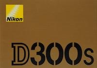 nikon-d300s-pricedrop