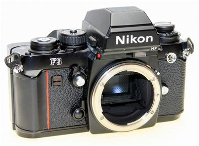 What would you like new Nikon F7 to be like ?? | Nikon Film ...