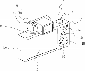 nikon-adjustable-evf-patent