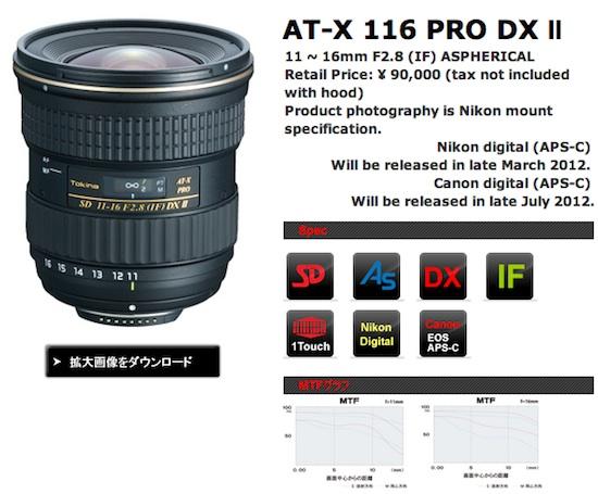 http://nikonrumors.com/wp-content/uploads/2012/01/Tokina-AT-X-116-PRO-DX-%E2%85%A1-lens.jpg