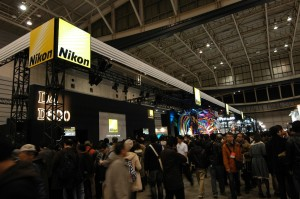 Nikon Booth 300x199 Nikon at the 2012 CP+ show (pictures, D800 hands on, D4 demo videos)