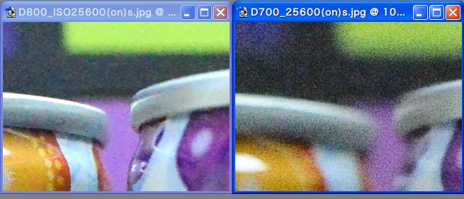 Nikon D800 vs. Nikon D700 comparison ISO 25600