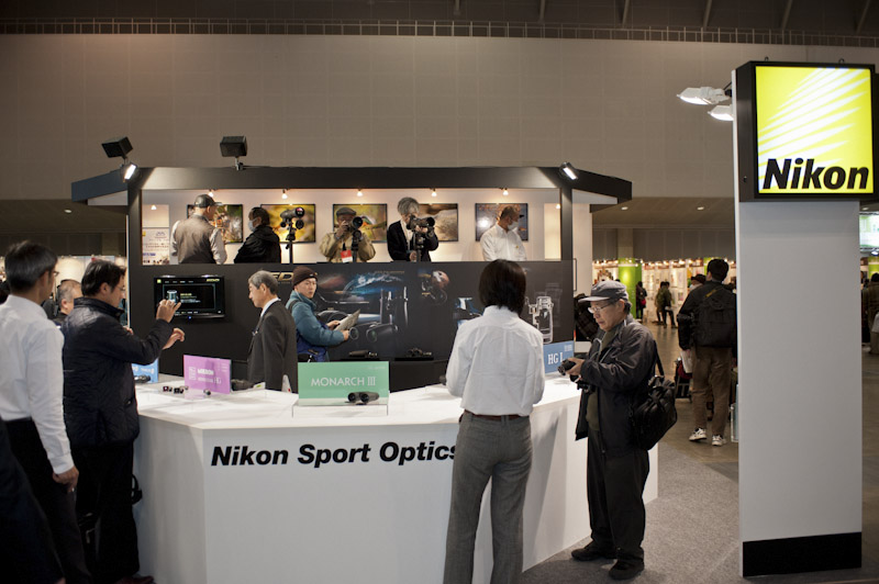 Nikon booth 2012 CP+show Japan2 Nikon booth at CP+ show in Japan