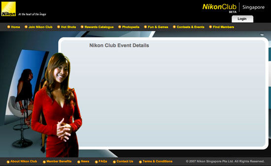 Nikon Singapore press event D3200 April 19 Nikon Singapore sent invitations for a special announcement on April 19th
