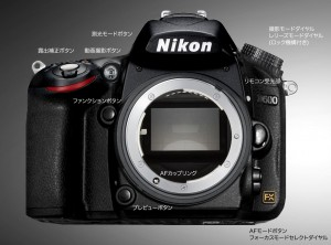PS picture of the Nikon D600 300x222 Updated specifications for the Nikon D600