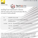 Nikon_Invitation_Thailand