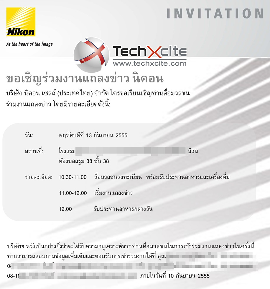 Nikon Invitation Thailand Nikon press conference in Thailand on September 13th