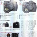 Nikon-2013-predictions-Impress-magazine