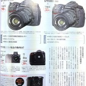 Nikon-2013-predictions-Impress-magazine