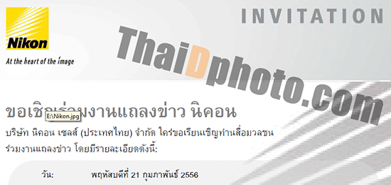 Nikon-press-event-Thailand