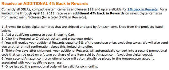 Amazon-Nikon-camera-rewards