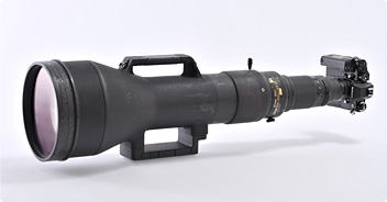 Nikkor 1200-1700mm f5.6-8P IF-ED lens