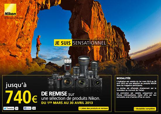 Nikon-France-savings