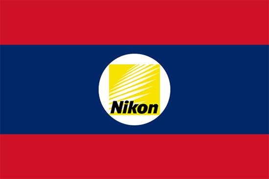 Nikon-made-in-Laos