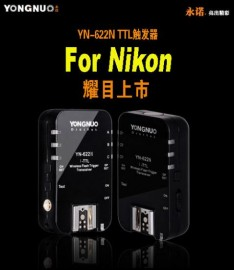 Yongnuo trigger YN-622N for Nikon released : wireless iTTL using radio