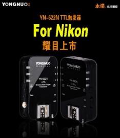 Yongnuo trigger YN-622N for Nikon