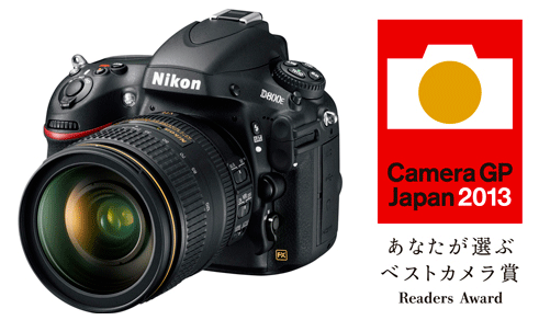 Nikon-D800E-camera-GP-2013-Readers-Award