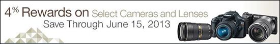 Amazon-camera-rewards
