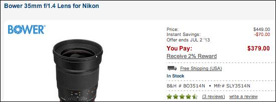 Bower-35mm-f1.4-lens-savings