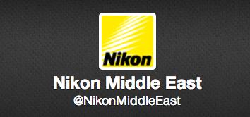 Nikon-Middle-East
