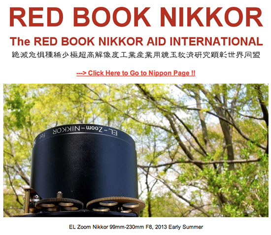 Red-Book-Nikkor