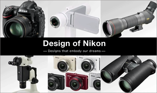 Design-of-Nikon-video