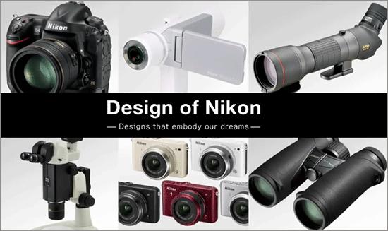 Design-of-Nikon-video