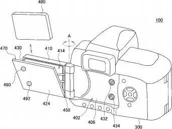 Nikon removable heat storage for cameras patent 2