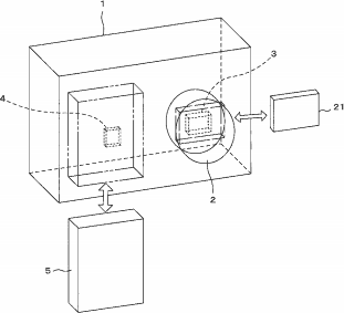 Nikon removable heat storage for cameras patent