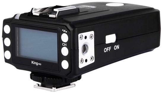 Pixel-King-PRO-for-Nikon