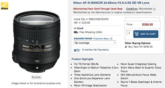 Nikon-24-85mm-lens-deal