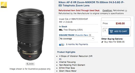 Nikon-70-300mm-lens-deal