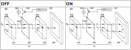 Nikon-patent-for-electrically-controlled-optical-low-pass-filter