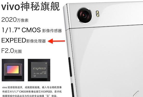 BBK-Vivo-phablet-with-Nikon-Expeed-image-processor