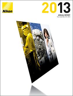 Nikon-2013-annual-report