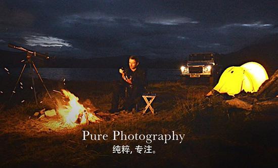 Nikon-Pure-Photography-screenshot