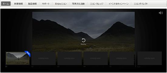 Nikon-teaser-videos