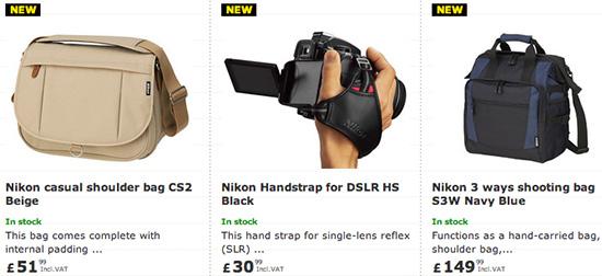 New-products-Nikon-UK-store