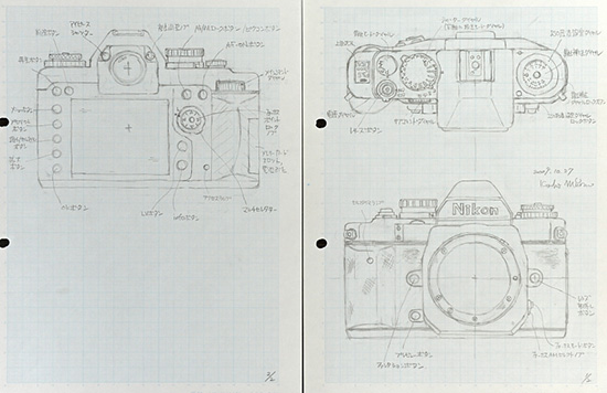 Nikon-Df-camera-design-sketch