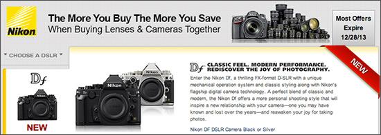 Nikon-instant-lens-rebates-December