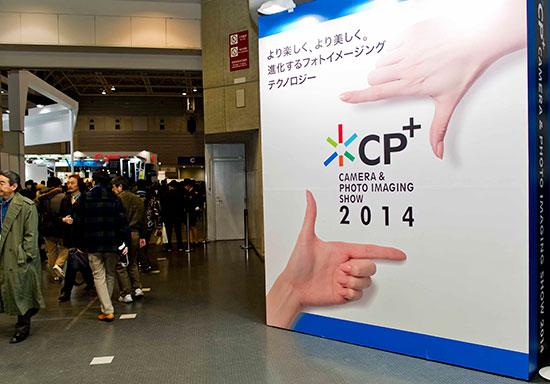 CP+chow--Yokohama-2014