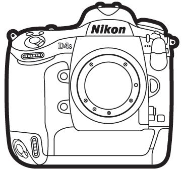 Nikon-D4S-lineart