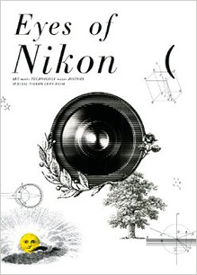 Eyes of Nikon book